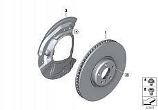 Brake Disc Ventilated