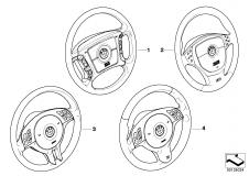 65 71 0 025 425 Retrofit Kit Multi-Functsteering Wheel